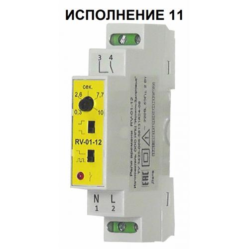 реле времени RV-01-12 исп.11