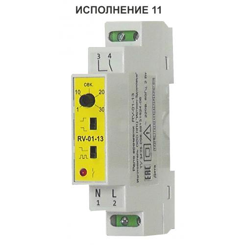реле времени RV-01-13 исп.11
