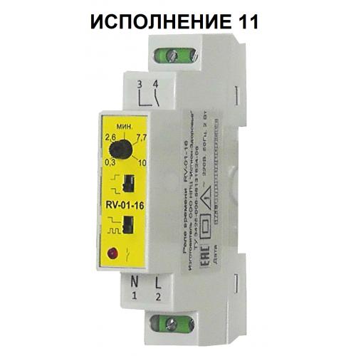 реле времени RV-01-16 исп.11