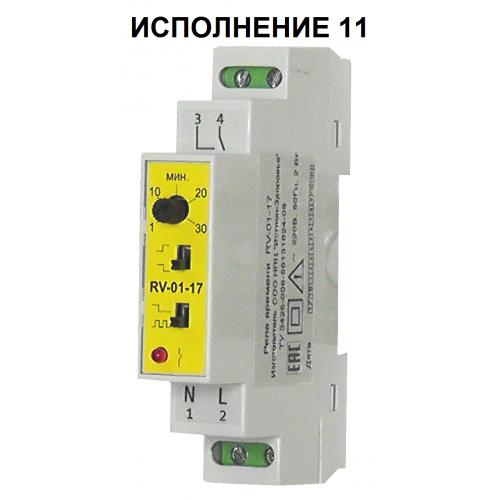 реле времени RV-01-17 исп.11