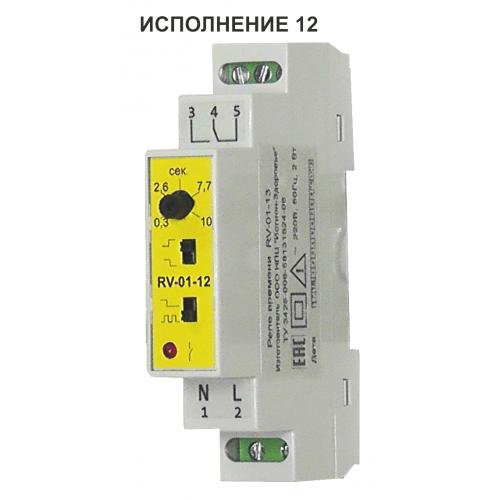 реле времени RV-01-12 исп.12