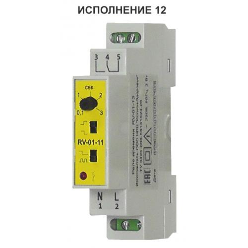 реле времени RV-01-11 исп.12