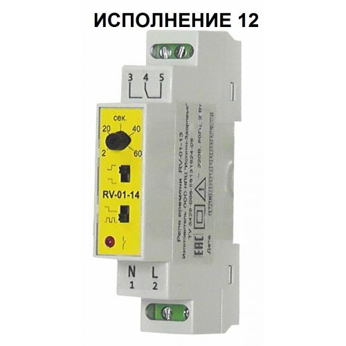 реле времени RV-01-14 исп.12