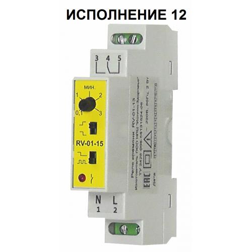 реле времени RV-01-15 исп.12