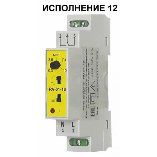 реле времени RV-01-16 исп.12