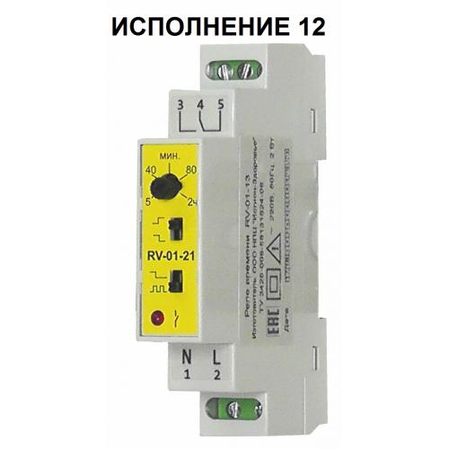реле времени RV-01-21 исп.12