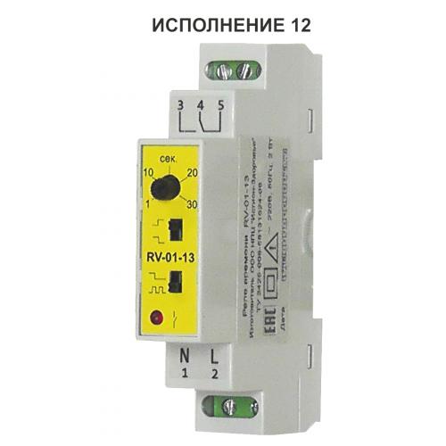 реле времени RV-01-13 исп.12