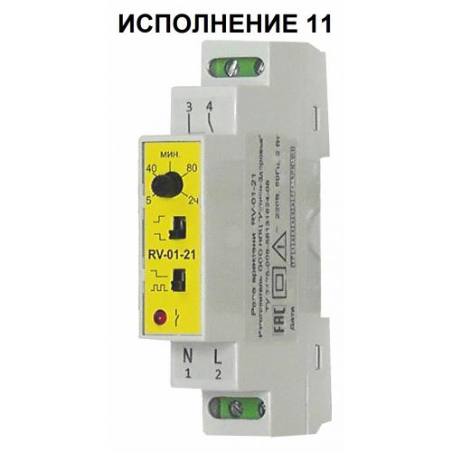 реле времени RV-01-21 исп.11