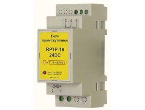 Промежуточное реле RP1P-16-24DC