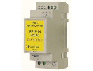 Промежуточное реле RP1P-16-220AC