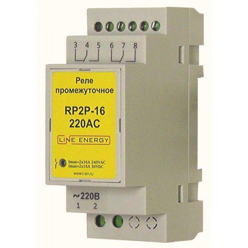 Промежуточное реле RP2P-16-220AC