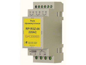 Промежуточное реле RP1R3Z-08-220VAC