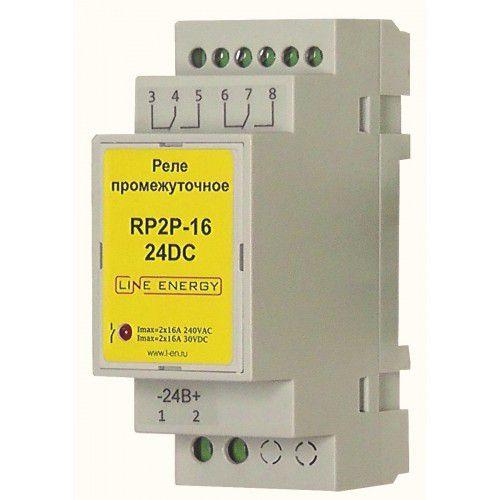 Промежуточное реле RP2P-16-24DC