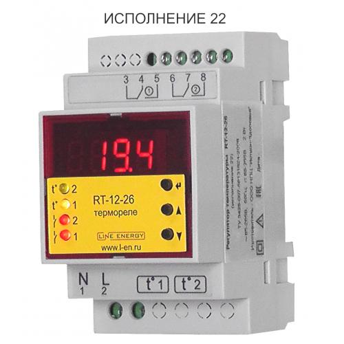 Реле температуры двухканальное RT-12-26 исп.22