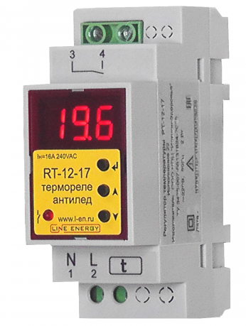Термореле RT-12-17 исп.22