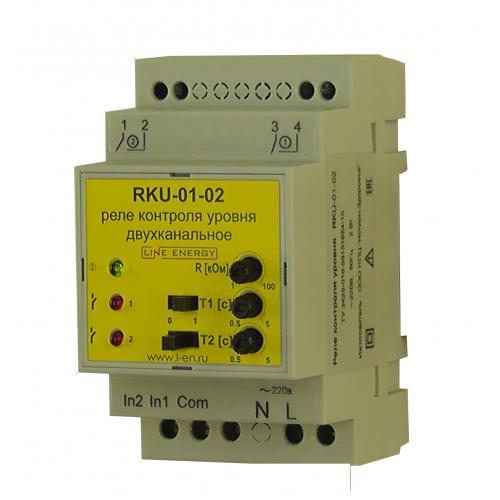 Реле контроля уровня двухканальное RKU-01-02