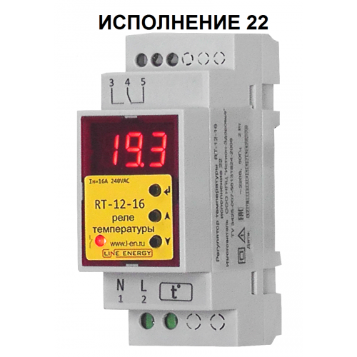 Реле температуры (термореле) RT-12-16 исп.22