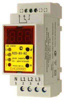 Реле защиты двигателя RZD-03-02