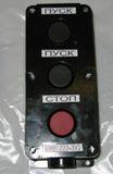 Пост кнопочный ПКЕ 212 3 кнопки