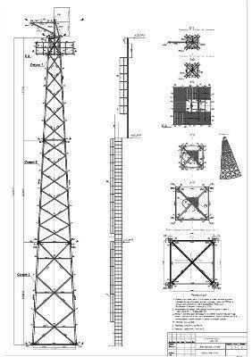 Антенная опора АО-30