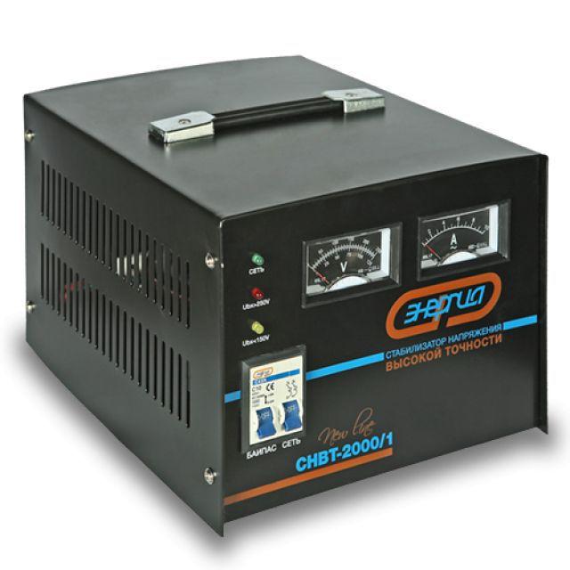 Стабилизатор напряжения однофазный Энергия New Line 2000/1