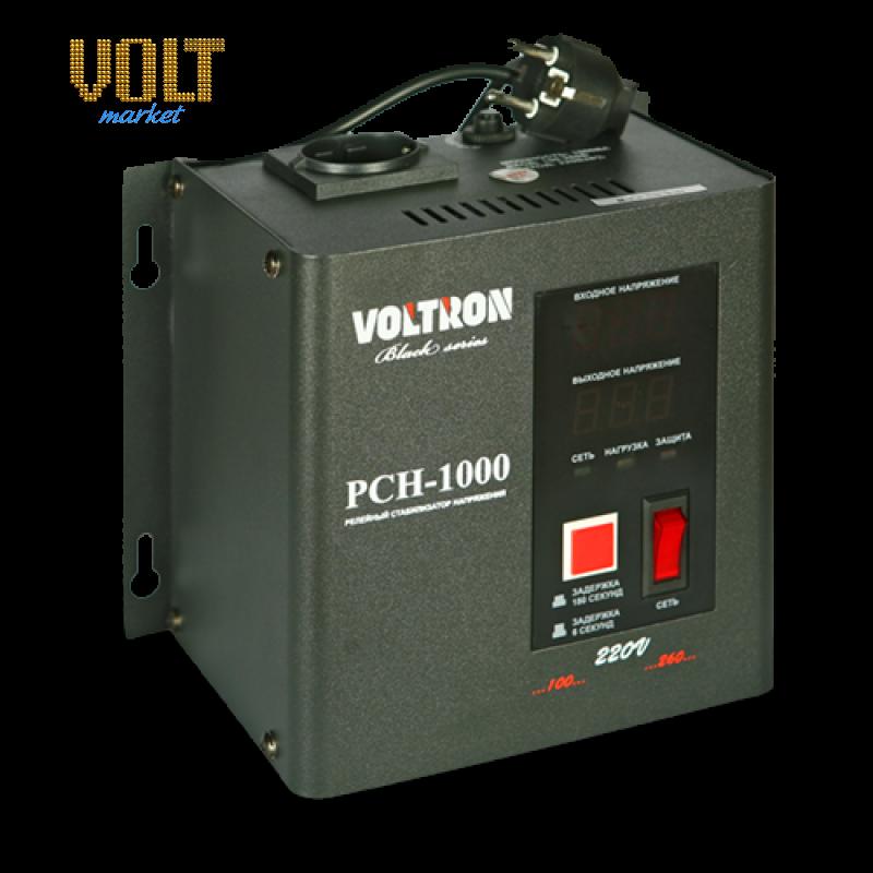 Стабилизатор напряжения Voltron РСН 1000 (настенный)