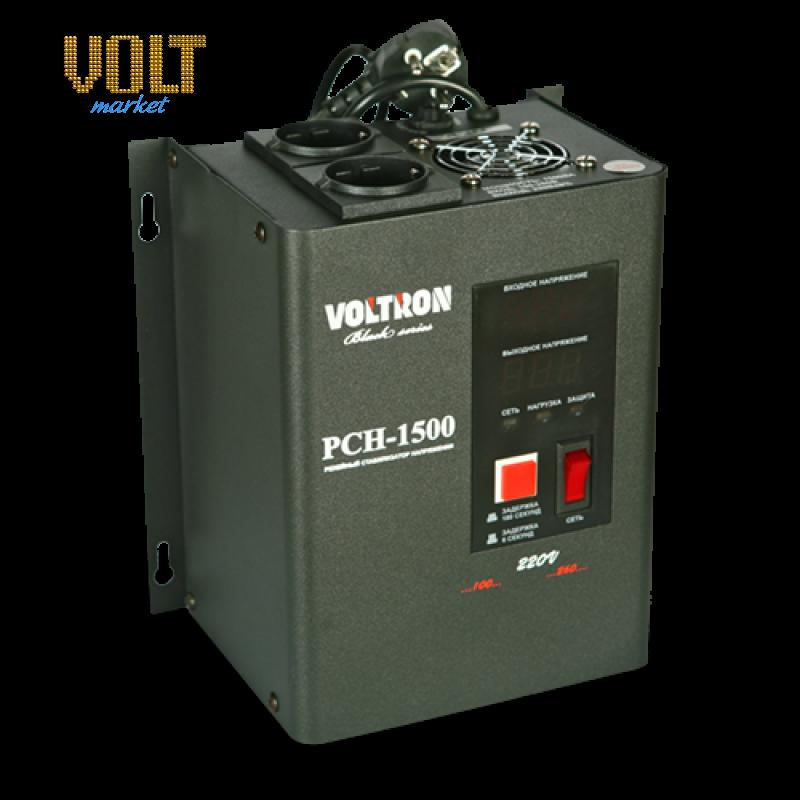 Стабилизатор напряжения Voltron РСН 1500 (настенный)
