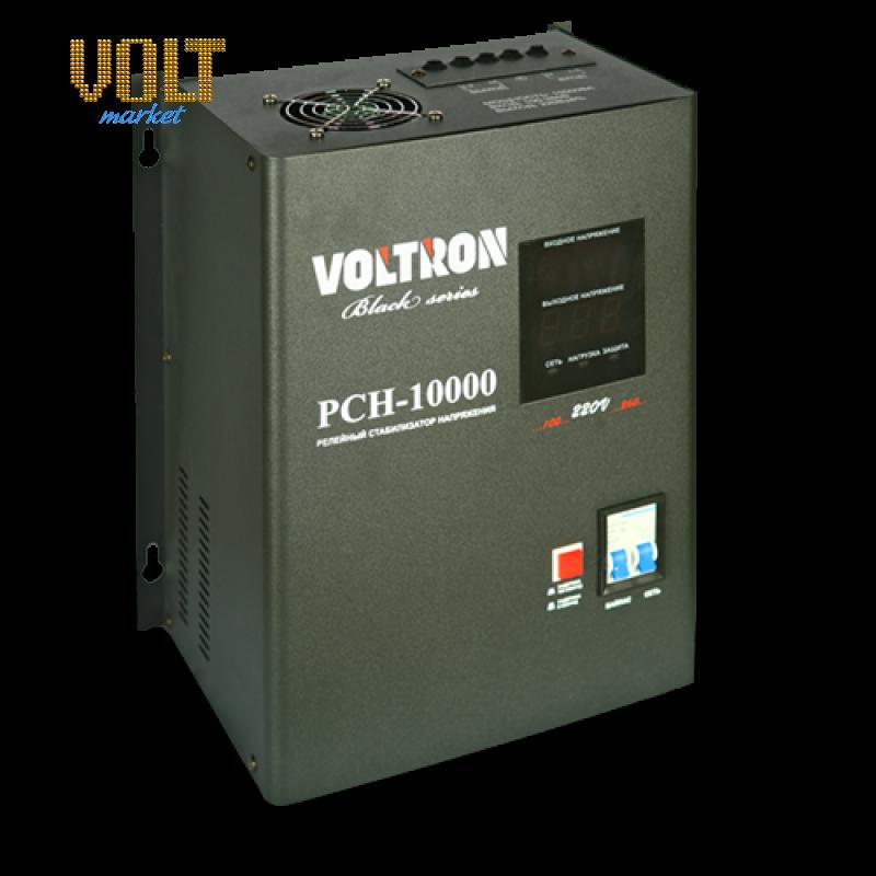 Стабилизатор напряжения Voltron РСН-10000 (настенный)