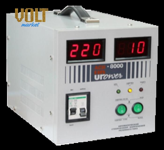 Стабилизатор напряжения Upower АСН-8000 с цифровым дисплеем