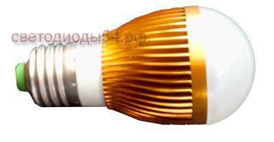 светодиодная лампа 3Вт
