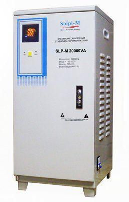 Модель SLP-M 20000VA