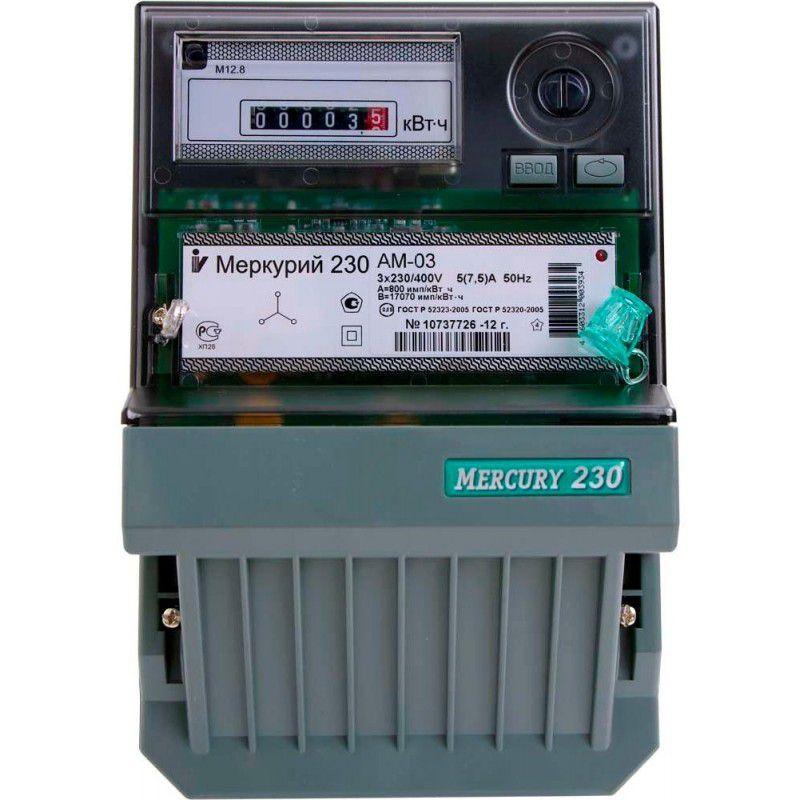 Счетчик электроэнергии трехфазный однотарифный Меркурий 230 AM-03