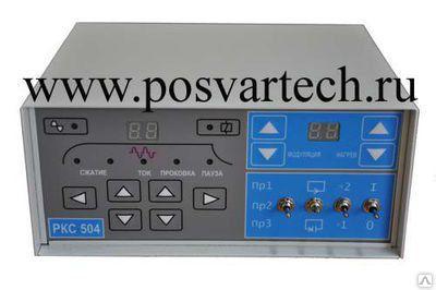 Регулятор контактной сварки РКС-504 (аналог РКС-502)
