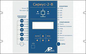 Устройство Сириус-2-В