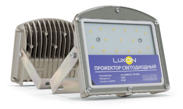 Прожектор промышленный малый Turtle 18 Вт, 5000 К, 1760 Лм, 220 VAC, IP 65