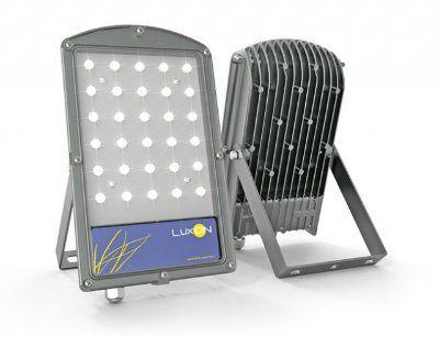 Прожектор промышленный малый Turtle 24 Вт, 5000 К, 2980 Лм,  220VAC, IP65