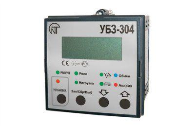 Блок защиты электродвигателя УБЗ-304