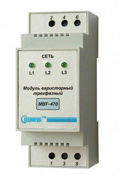Модуль варисторный трехфазный МВТ-470