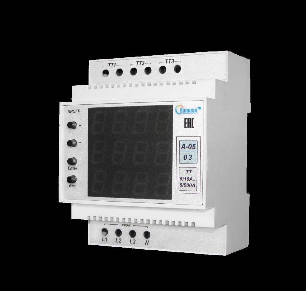 Амперметр цифровой А-05-03