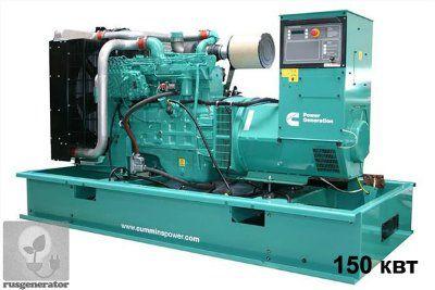 Дизель-генератор 150 квт CUMMINS C200D5E (Дизельная электростанция 150 квт CUMMINS C200D5), генератор трехфазный 230/380 вольт.