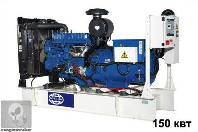 Дизель-генератор 150 квт, FG WILSON P200-2 (Электростанция 150 квт FG WILSON P200-2), генератор трехфазный 230/380 вольт.