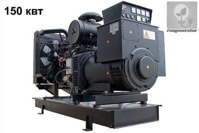 Дизель-генератор 150 квт WELLAND WP180 (Электростанция 150 квт WELLAND POWER WP 180), генератор трехфазный 230/380 вольт.