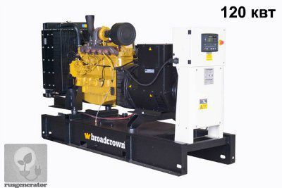 Дизель-генератор 120 квт BROADCROWN BCJD 165 (Электростанция 120 квт BROADCROWN BCJD 165-50), генератор трехфазный 230/380 вольт.
