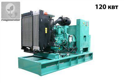 Дизель-генератор 120 квт CUMMINS C175D5E (Электростанция 120 квт CUMMINS C175 D5E), генератор трехфазный 230/380 вольт.