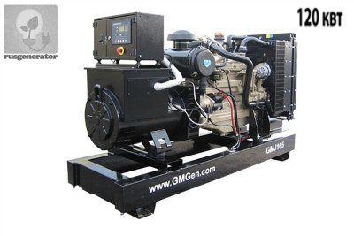 Дизель-генератор 120 кВт GMGEN GMJ165 (Дизельная электростанция 120 квт GMGEN GMJ165), генератор трехфазный 230/380 вольт.