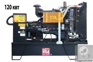 Дизель-генератор 120 квт ONIS VISA F160 (Генератор 120 квт ONIS VISA F 160 B), электростанция трехфазная 230/380 вольт.