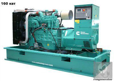Дизель-генератор 150 квт CUMMINS C220D5E (Электростанция 150 квт CUMMINS C220 D5E), генератор трехфазный 230/380 вольт.