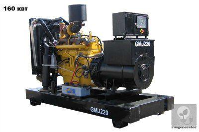 Дизель-генератор 150 квт GMGEN GMJ220 (Дизельная электростанция 150 квт GMGEN GMJ 220), генератор трехфазный 230/380 вольт.