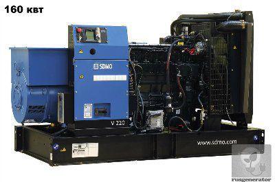 Дизель-генератор 150 квт, SDMO V220C2 (Электростанция 150 квт SDMO ATLANTIC V220C2), генератор трехфазный 230/380 вольт.