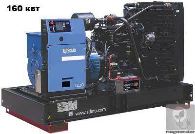 Дизель-генератор 150 квт SDMO J220K (Дизельный генератор 150 квт SDMO MONTANA J220 K), электростанция трехфазная 230/380 вольт.